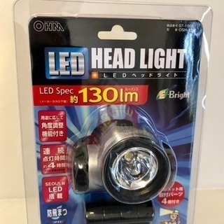 【 新品 】LED ヘッドライト