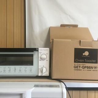 美品・箱・説明書付き オーブントースター