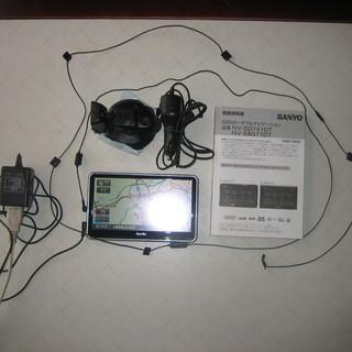 サンヨーゴリラ 7型16GBSSDナビ NV-SD741DT  ...