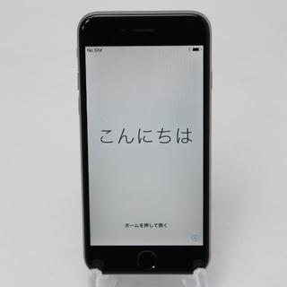 538)【美品】ドコモ iPhone 6 128GB スペースグ...