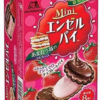 森永 チョコ お菓子 ミニエンゼルパイ あまおう苺のミルフィーユ ...