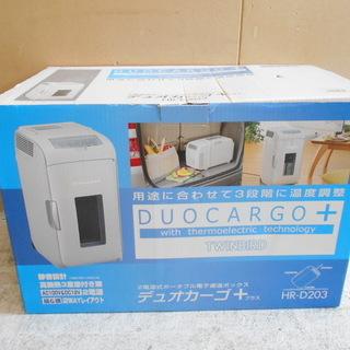 【未使用品!】ツインバード HR-D203 ポータブル保冷温庫【...