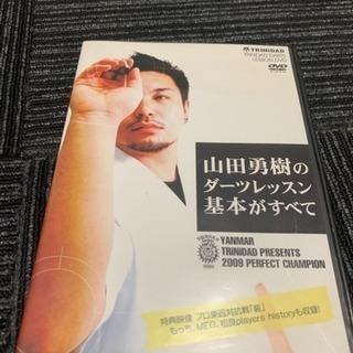 【期間限定】[DVD]山田勇樹のダーツレッスン基本がすべて