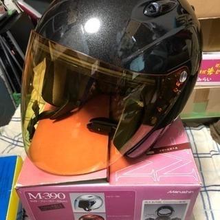 受け渡し決定 ヘルメット 2~3回使用 美品