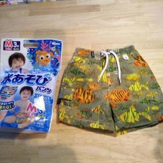 🌟値下げ🌟水遊び用、80センチパンツ(GAP)&オムツM1000...