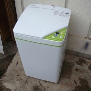 【引き取り限定!】ハイアール 3.3kg 小型洗濯機