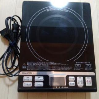 ほぼ新品 IH卓上型調理器