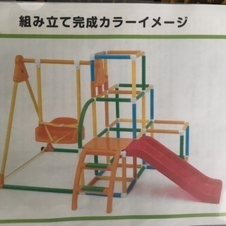 ぶらんこパークDX