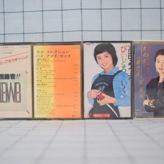 【昭和】ミュージックカセットテープ9本セット