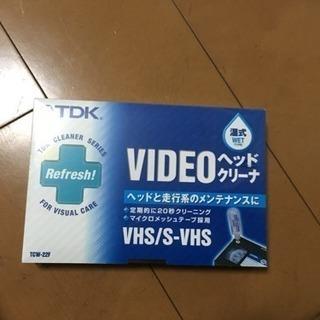 VHSヘッドクリーナー