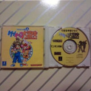 できる学習クラブ♪ケンチャコ大冒険3年生用CD-ROM