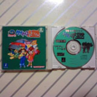 できる学習クラブ♪ケンチャコ大冒険2年生用CD-ROM
