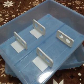 コミックス収容ボックス(大)2個セット