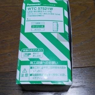 パナソニック コスモシリーズワイド21 LED埋込調光スイッチC...
