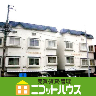 地下南北線「北24条」【敷金・礼金不要】1DK [ 6xK3+ロフ...