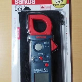 クランプメーター sanwa DCL10