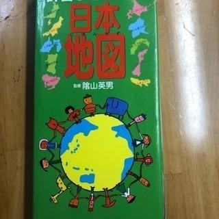 子供用 日本地図