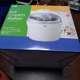 貝印 アイスクリームメーカー