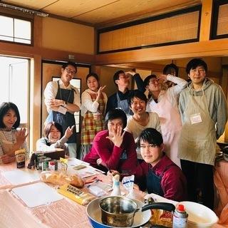最短1ヶ月~入居OK♪仙台のレトロモダンなシェアハウス - 仙台市