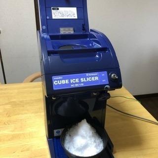 業務用かき氷機