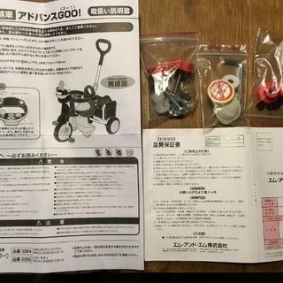 アンパンマン 三輪車 アドバンスGOO − 栃木県