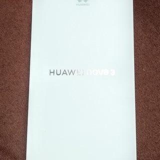 HUAWEI nova 3 アイリスパープル