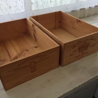 ワイン箱 2個