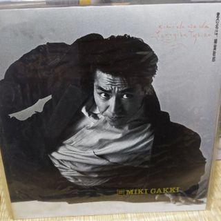 懐かしいレコード