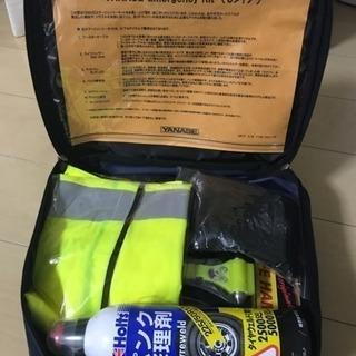 新品未使用 自動車 ヤナセ Emergency kit Uタイプ