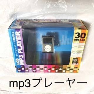 mp3プレーヤー セット 黒色