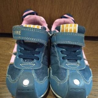 子供靴 16.5cm