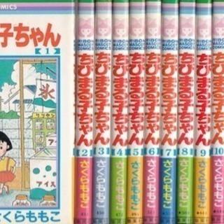 いらない漫画、NHK絵本など