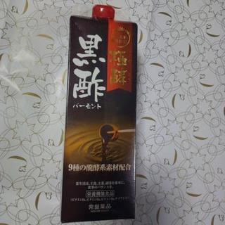 トキワ黒酢バーモント