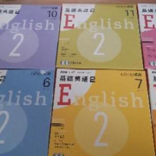 基礎英語2 CD二枚組