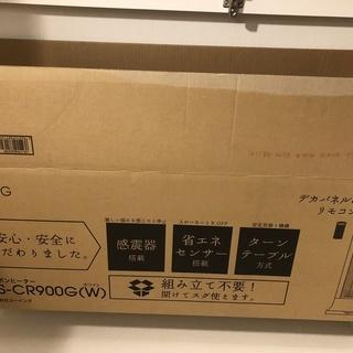 ユーイング カーボンヒーター ホワイト US-CR900G(W)