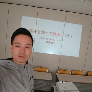 腰痛ケア教室|広島
