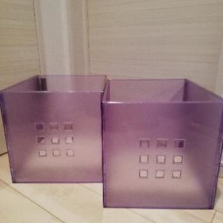 IKEA 収納ボックス2個セット!