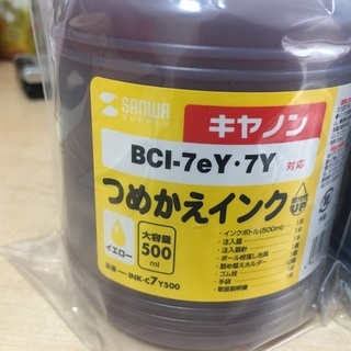 CANON キャノン BCI-7eY 詰め替えインク500…