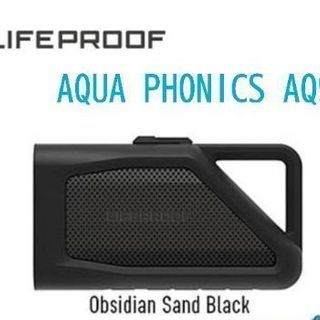 AQUA PHONICS AQ9 防水スピーカー 耐衝撃