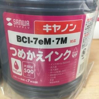 CANON キャノン BCI-7eM 詰め替えインク500ml (...