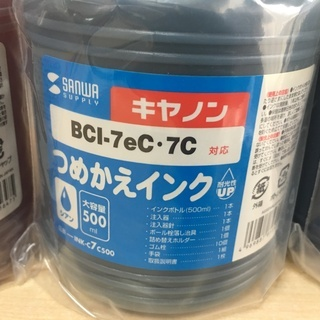 CANON キャノン BCI-7eC 詰め替えインク500ml (...
