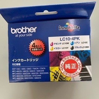 brother のインクカートリッジ