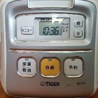 タイガーマイコン炊飯器(値下げしました!)