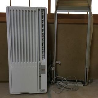 窓用エアコン 3ヶ月ほど使用品
