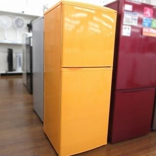 AQUA 2ドア冷凍冷蔵庫 イエロー