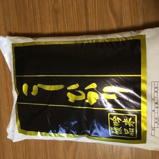茨城県産  こしひかり 20kg