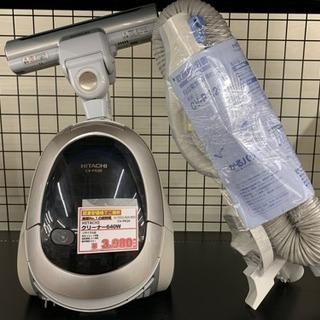 日立 クリーナー 640W USED品
