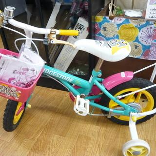12インチ 子供用 自転車 ブリジストン 男女兼用 札幌 西岡