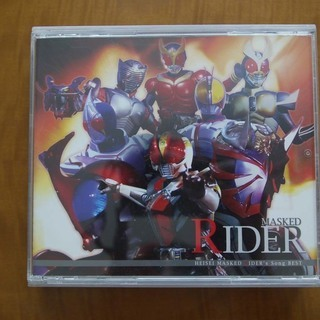 平成仮面ライダー★Song BEST/2枚組CD
