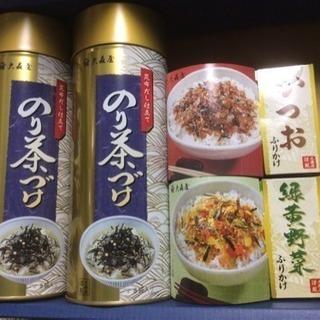 西区花園(上熊本駅OK)★ 大森屋のお茶漬けとふりかけ